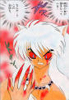Demon Inuyasha  2 jpg avatar